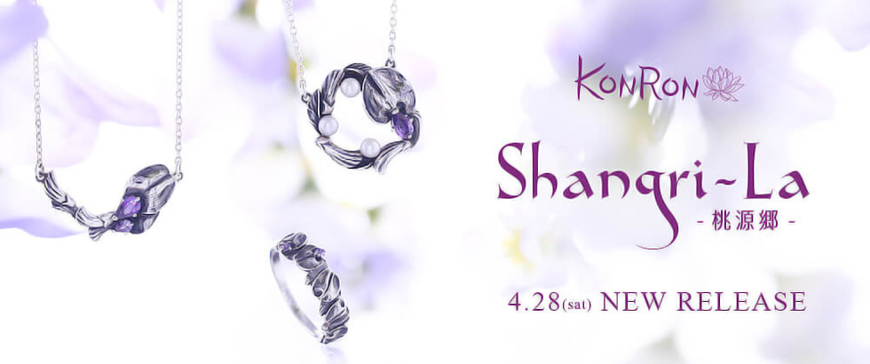 KONRON 2018 Spring「Shangri-La -桃源郷-」 NEW RELEASE