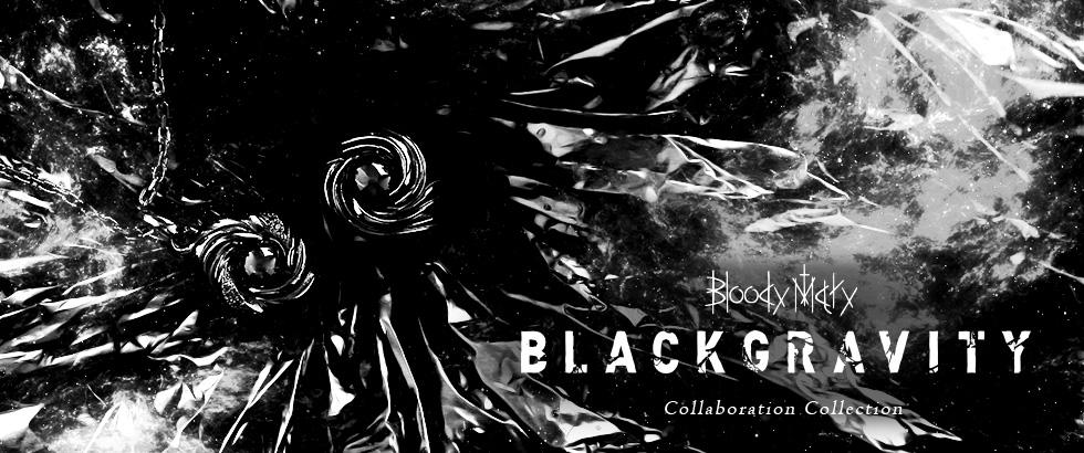 ジュエリーブランド「ブラッディマリー」とスタイリスト峰岸祐介氏とのコラボレーションジュエリー「BLACKGRAVITY」が発売|ブラッディマリー(Bloody Mary)