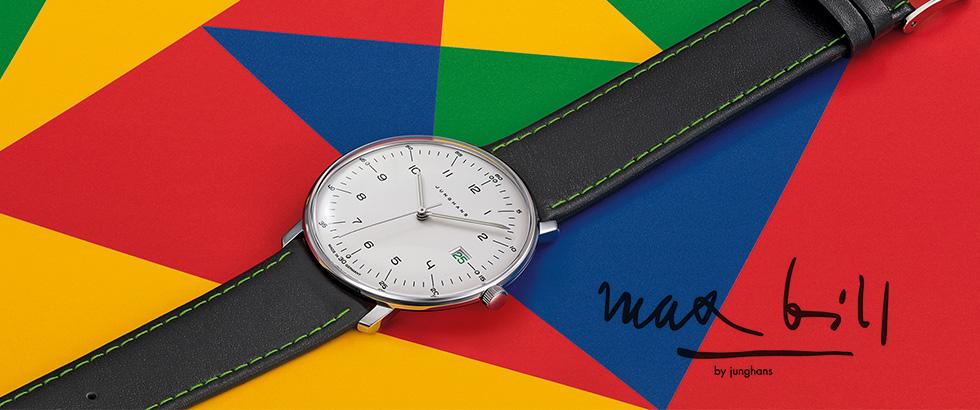 ドイツ屈指の老舗時計ブランド ユンハンス(JUNGHANS)