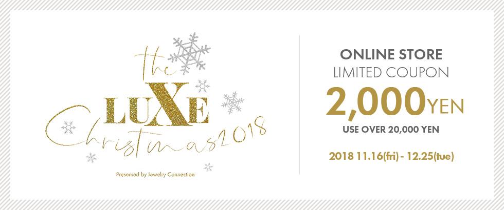 《クリスマス限定 2,000円割引クーポン》プレゼント キャンペーン