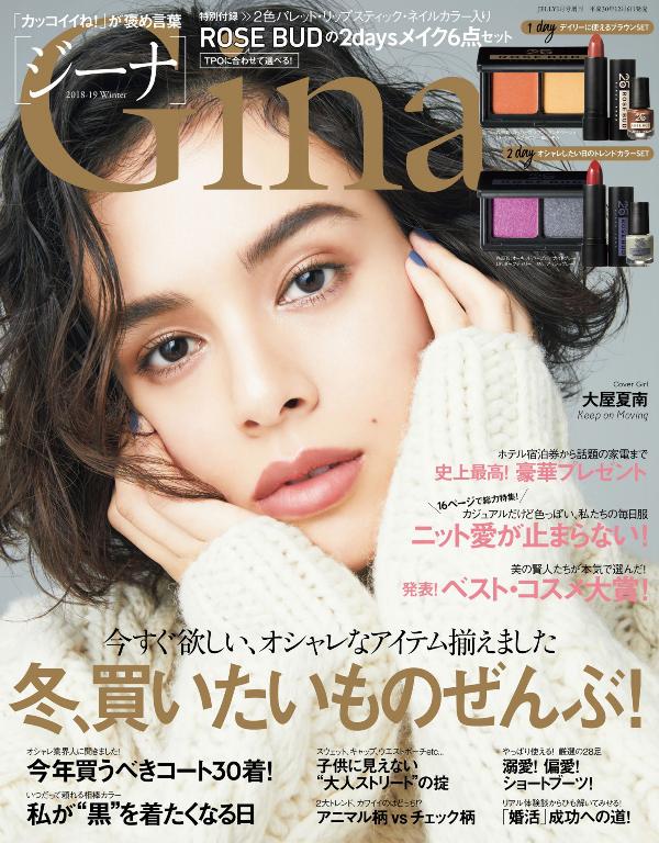 Gina 2018-19 Winter
