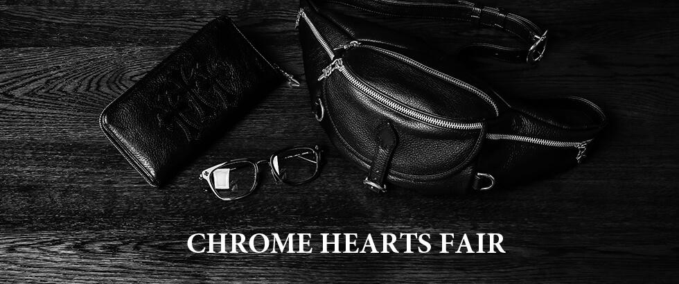 増税前のクロムハーツ・フェアを開催。待望の新作・追加品入荷。|クロムハーツ(Chrome Hearts)