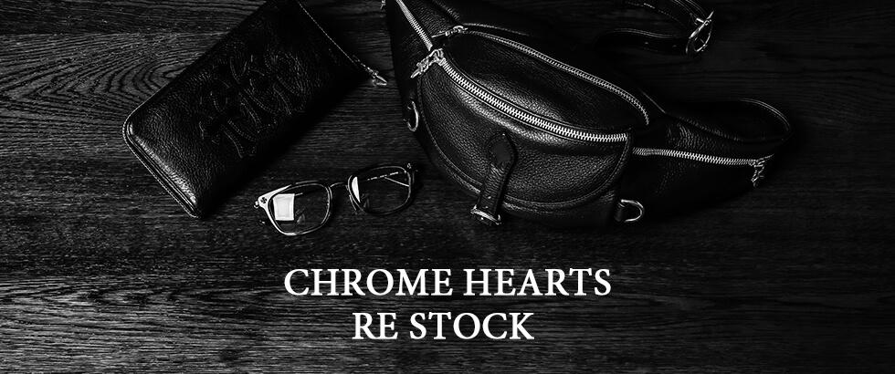 クロムハーツ待望の一斉再入荷|クロムハーツ(Chrome Hearts)