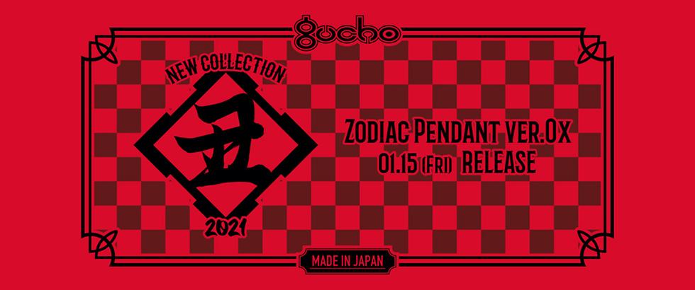 Gucho 2021年新作アイテム「Zodiac pendant」を発売|gucho(ガッチョ)