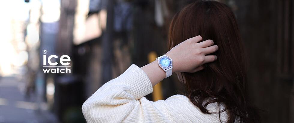 アイスウォッチの新作はクリーンな海をイメージしたソーラー腕時計をリリース ICE-WATCH(アイスウォッチ)