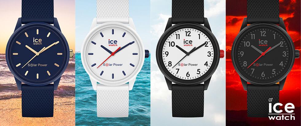 アイスウォッチ新作 ソーラー腕時計 「アイスソーラーパワー 」全9種を「アースデイ(地球の日)」に発売|ICE-WATCH(アイスウォッチ)